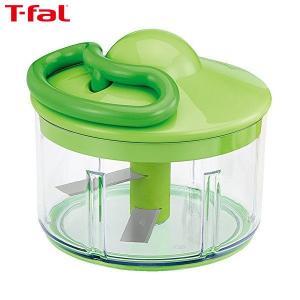 T-fal(ティファール) マルチみじん切り器 500ml ハンディチョッパー キッチンツール K09304|n-tools
