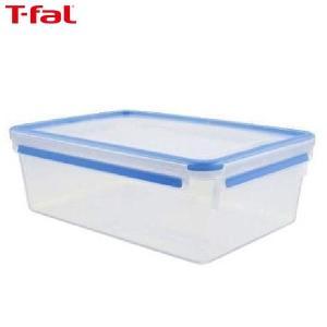 T-fal (ティファール) マスターシール フレッシュ レクタングル 1.0L|n-tools