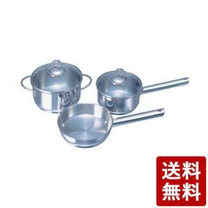 ツヴィリングJ.A.ヘンケルス ミラノミニ クックウェア 3点セット(フライパン・両手鍋・片手鍋)|n-tools