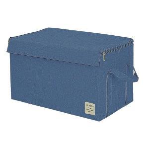 EStraria Nature 収納ボックス Lサイズ ブルー ふた付き ESTN-CBL-BL ストレリアナチュレ 東洋ケース|n-tools