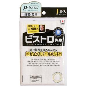 ビストロ先生 銀糸の抗菌物語 K58000 サンベルム|n-tools