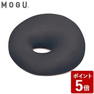 MOGU モグ ホールクッション BK ブラック 013272|n-tools