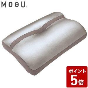 MOGU モグ メタルモグピロー Sサイズ 本体 カバー付 081295|n-tools