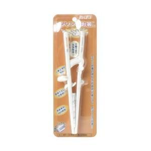 エジソンのお箸II 右手用 ホワイト|n-tools
