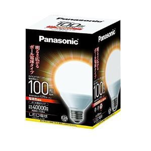 Panasonic(パナソニック) LED電球 口金直径26mm 電球100W相当 電球色相当(13.0W) 一般電球・ボール電球タイプ・90mm径 密閉形器具対応 LDG13LGW|n-tools
