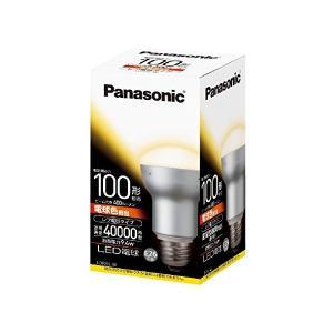 Panasonic(パナソニック) LED電球 口金直径26mm 電球100W相当 電球色相当(9.4W) 一般電球・レフタイプ 密閉形器具対応 LDR9LW|n-tools
