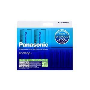 Panasonic(パナソニック) エネループ ファミリーセット 単3形充電池 4本・単4形充電池 2本 ・単1形・単2形スペーサー各2本入り K-KJ53MCC42S|n-tools