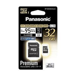 Panasonic(パナソニック) 32GB microSDHC UHS-I カード RP-SMGB32GJK n-tools