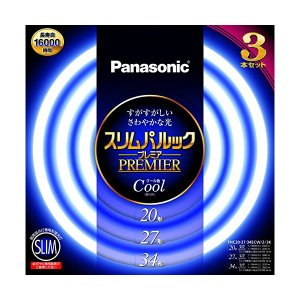 Panasonic(パナソニック) スリムパルックプレミア 20形+27形+34形 3本セット(クール色) FHC202734ECW23K|n-tools