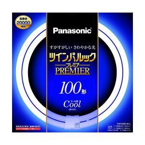 Panasonic(パナソニック) ツインパルックプレミア 100形(クール色) FHD100ECWL|n-tools