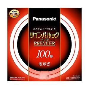 Panasonic(パナソニック) ツインパルックプレミア 100形(電球色) FHD100ELL|n-tools