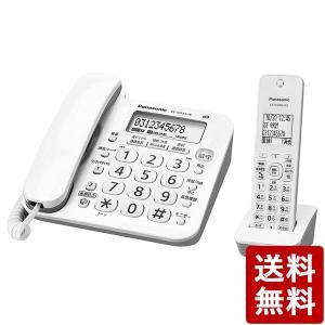 パナソニック コードレス電話機 VE-GD25DL-W Panasonic|n-tools