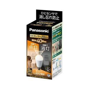 Panasonic(パナソニック) LED電球 口金直径26mm 電球40W形相当 電球色相当(5.0W) 一般電球・人感センサー LDA5LGKUNS|n-tools