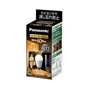 Panasonic(パナソニック) LED電球 口金直径26mm 電球60W形相当 電球色相当(7.8W) 一般電球・人感センサー LDA8LGKUNS|n-tools