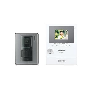 Panasonic(パナソニック) テレビドアホン モニター親機 カメラ玄関子機(VL-V566-S)セット VL-SZ25K n-tools