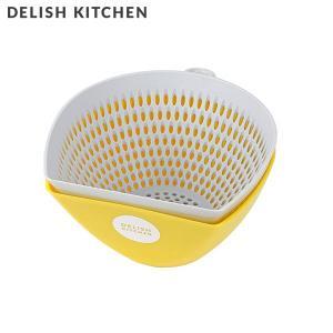 DELISH KITCHEN ボール イエロー 650ml ザル ボウル CC-1339 パール金属 デリッシュキッチン|n-tools