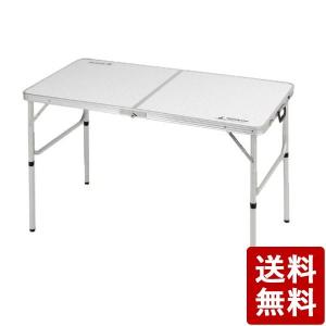 キャプテンスタッグ ラフォーレ アルミ2WAYテーブル Mサイズ UC-510 CAPTAIN STAG|n-tools