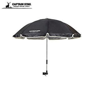 キャプテンスタッグ(CAPTAIN STAG) ステラ デタッチャブルチェア用パラソル ブラック|n-tools