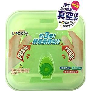 LOCKSY(ロクシー) 真空保存容器 ピュアポイント スクエア 3.0L せんせん|n-tools