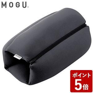 MOGU モグ ロールクッション (BK ブラック) 822796|n-tools