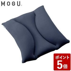 MOGU モグ シートクッション (BK ブラック) 828774|n-tools