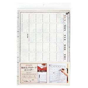 貼レルメモボードカレンダー マンスリー WB-001 アール|n-tools