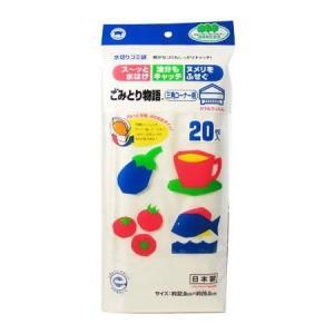 水切リゴミ袋 ゴミトリ物語 三角コーナー用 20枚入|n-tools