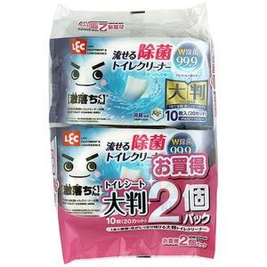 激落ちくん 流せる除菌トイレクリーナー 99.9%除菌 大判サイズ 10枚(2個パック) レック