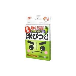 レック (LEC) 米びつくん 最強 n-tools