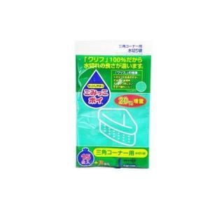 水切リ袋 ゴミッコポイ 三角コーナー用|n-tools