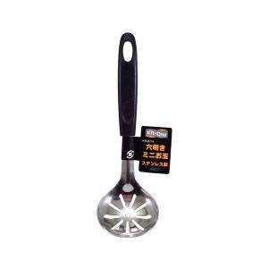 キッチュ 穴あきミニお玉 KR-8714 和平フレイズ n-tools