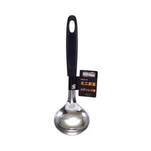 キッチュ ミニお玉 KR-8719 和平フレイズ n-tools