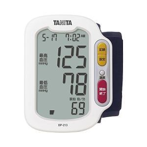 タニタ(TANITA) 手首式血圧計 ホワイト BP-213-WH|n-tools