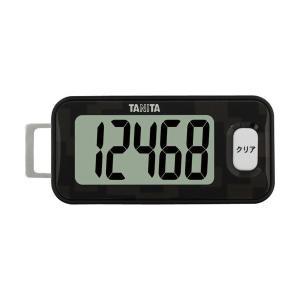 タニタ(TANITA) 3Dセンサー搭載歩数計 黒 FB-731-BK|n-tools