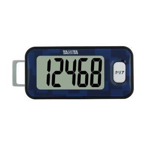 タニタ(TANITA) 3Dセンサー搭載歩数計 アイイロ FB-731|n-tools