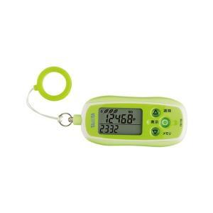 タニタ(TANITA) 3Dセンサー搭載歩数計 防犯ブザー付 グリーン FB-736|n-tools