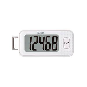 タニタ(TANITA) 3Dセンサー搭載歩数計(ホワイト)タニタ(TANITA) FB-740-WH|n-tools