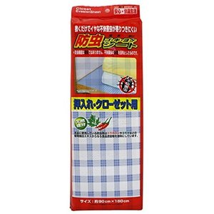 ゴキヨケシート 防虫 SS-521|n-tools