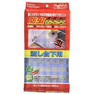 防虫シート ゴ・キ・ヨ・ケ 流シ台用 ワイズ|n-tools