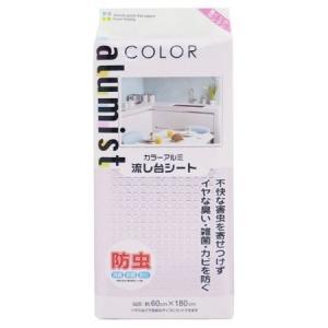 カラーアルミ防虫シート 流シ台用 ピンク SS-560 ワイズ|n-tools