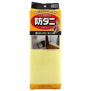 ワイズ ズレニクイ防ダニシート 押入レ・クローゼット用 WH SS-672|n-tools