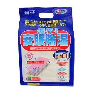 安眠 除湿シート 乾燥シート 1枚入り 豊田化工|n-tools