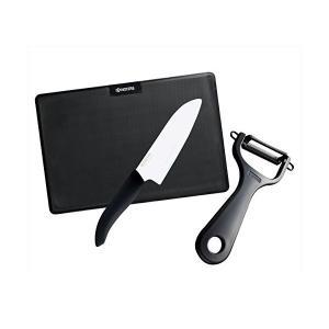 京セラ キッチン3点セット ブラック GF-302-BK|n-tools