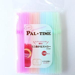 ミニ曲がるストロー 100本入 江戸川物産|n-tools