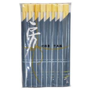 ボウタケ割リ箸 15膳 WB-04|n-tools