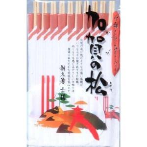 加賀の松 利久箸 20膳入 シンワ|n-tools