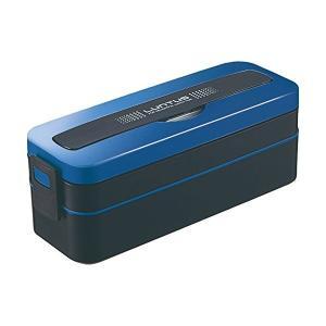 お弁当箱2段800mL ランタスMC 保冷剤&バッグ付き メタリックブルー 3160 SS-T800C アスベル n-tools
