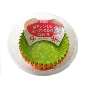 増量小花カップ 9号 48枚 グリーン・オレンジ・イエロー・ホワイト ヒロカ産業|n-tools