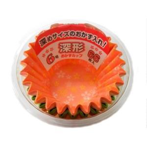深型増量 カップ 6号 66枚入 ヒロカ産業|n-tools