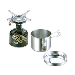 キャプテンスタッグ(CAPTAIN STAG) オーリック小型 ガスバーナー・クッカーセット M-6400|n-tools